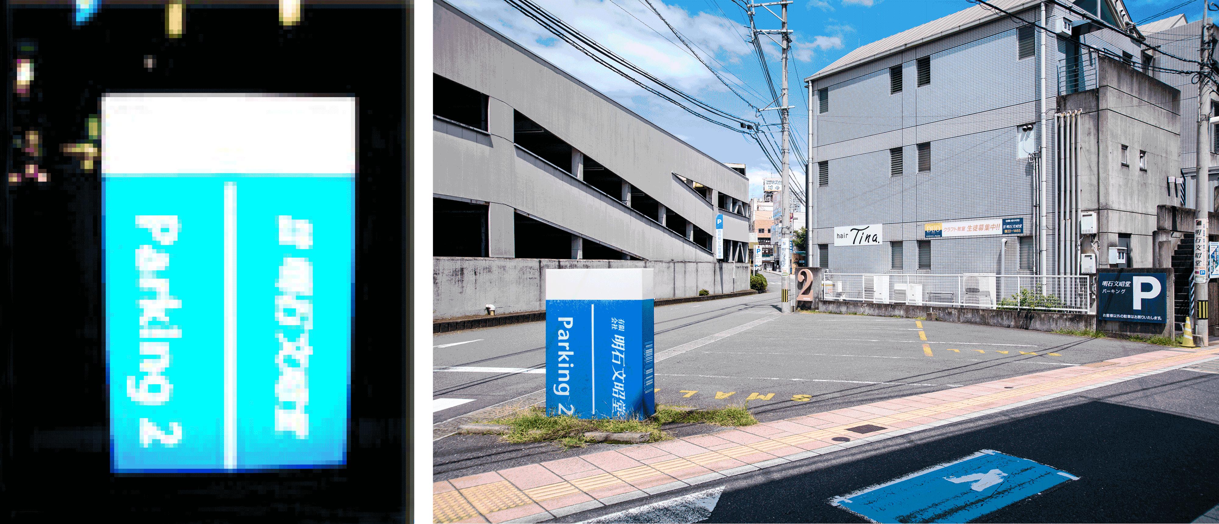 parking_img